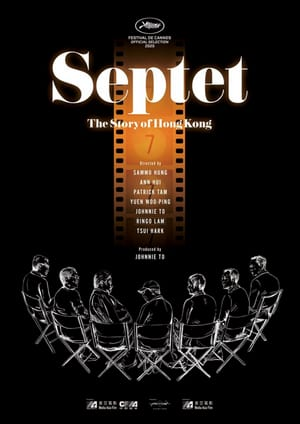 Septet : The Story of Hong Kong