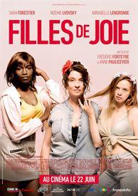 Cinéma les Alizés (Bron) 1294494