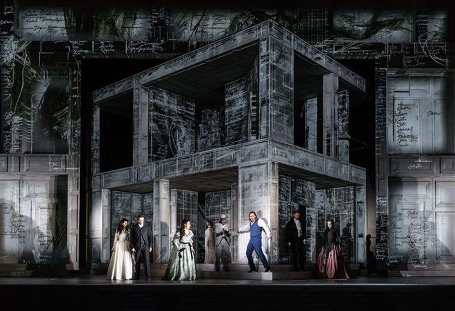 Don Giovanni (Royal Opera House)